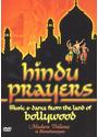 Hindu Prayers - Madura Thillanas in Bharathanatyam