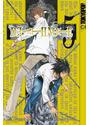 Death Note 5 - Takeshi Obata