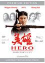 Hero (Director's Cut - Premium Edition, 3 DVDs)