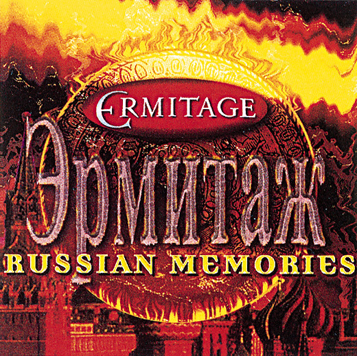 Ermitage - Russian Memories