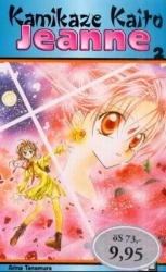 Kamikaze Kaito Jeanne 02 - Arina Tanemura