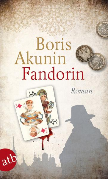 Fandorin - Boris Akunin