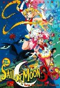 Sailor Moon - Der Film: Sailor Moon SuperS - Re...