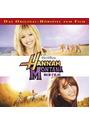 Walt Disney - Hannah Montana der Film
