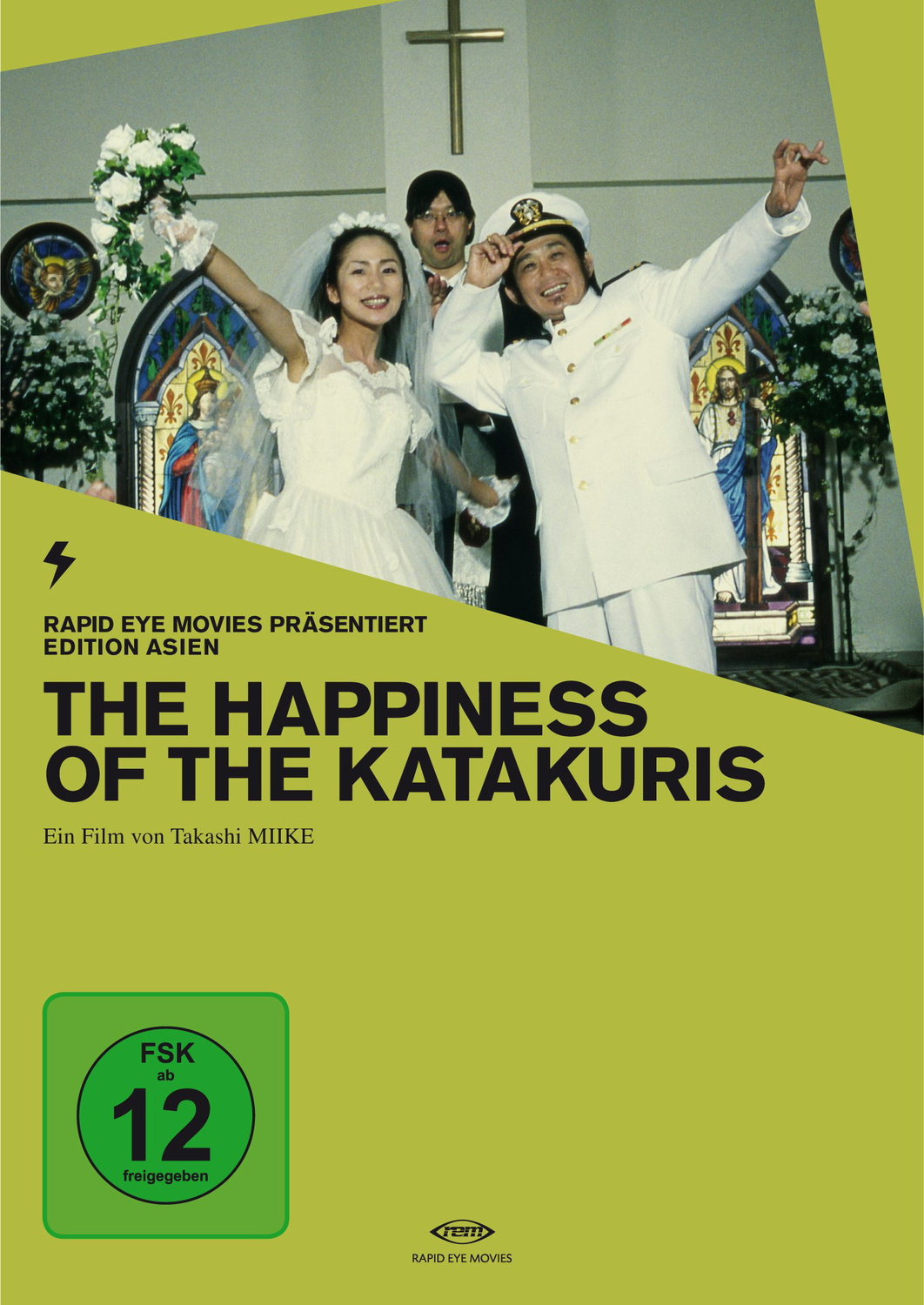 The Happiness of the Katakuris (Edition Asien)