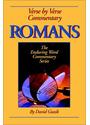 Romans Commentary - David Guzik