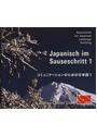 Japanisch im Sauseschritt 1 [3 Audio CDs]