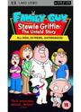 Family Guy - Family Guy [UK Import]