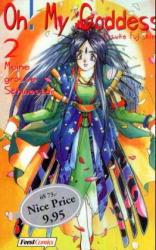 Oh! My Goddess 02 - Kosuke Fujishima