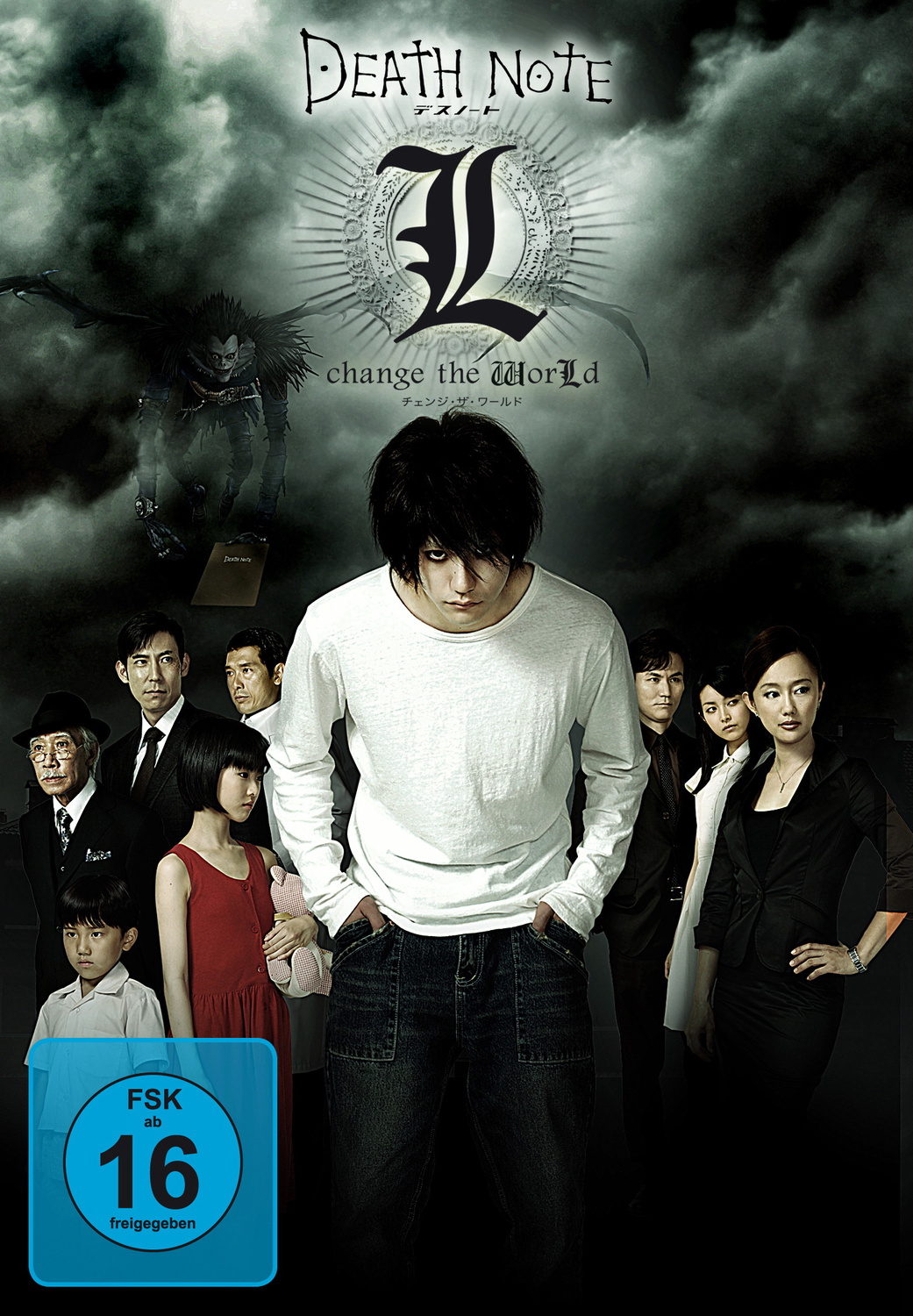Death Note - L´change the World