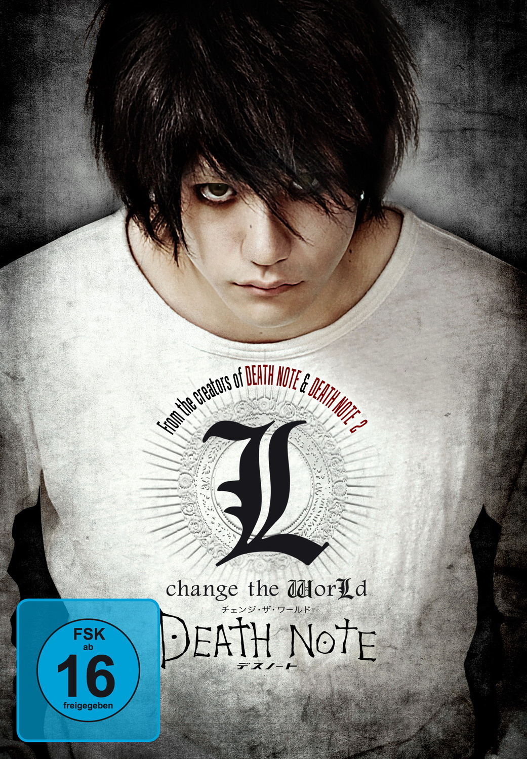 Death Note - L´change the World - Limited Editi...