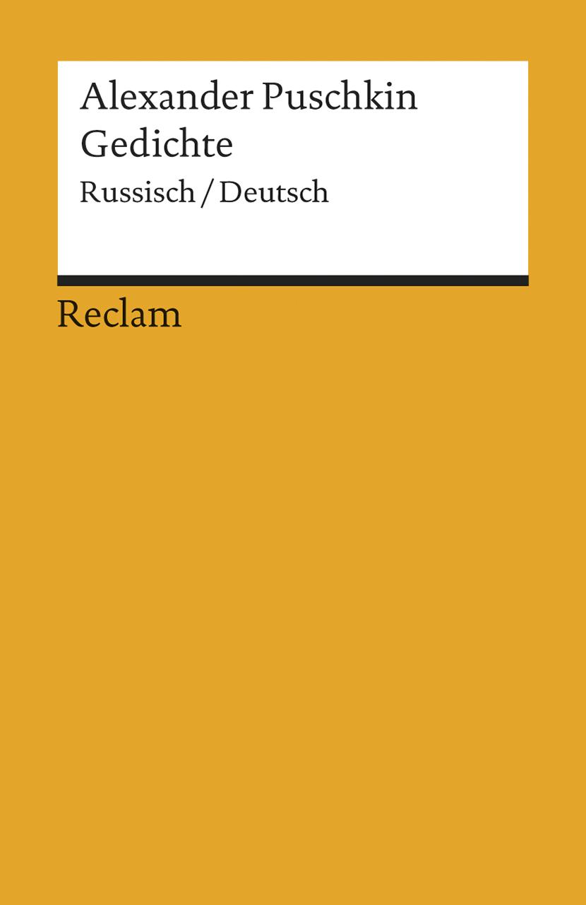 Gedichte - Alexander S. Puschkin