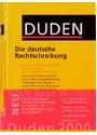 Duden: Die deutsche Rechtschreibung - Das umfassende Standardwerk auf der Grundlage der neuen amtlichen Regeln [Gebundene Ausgabe, inkl. CD-Rom, 22. Auflage 2000]