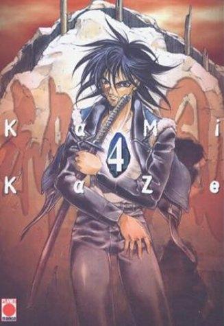 Kamikaze 04 - Satoshi Shiki