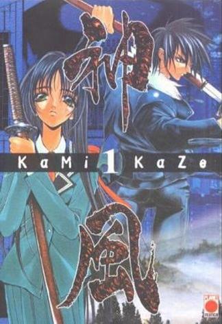 Kamikaze 01 - Satoshi Shiki
