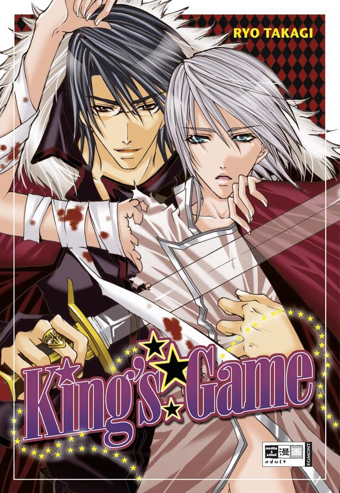 King´s Game - Ousama Game - Ryo Takagi