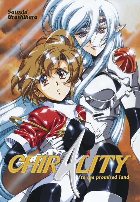 Chirality: Chirality Sammelband - Satoshi Urush...