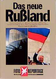 Das neue Rußland (Stern-Buch) - Georgij A. Arbatow