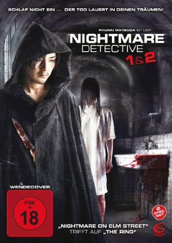 Nightmare Detective 1+2