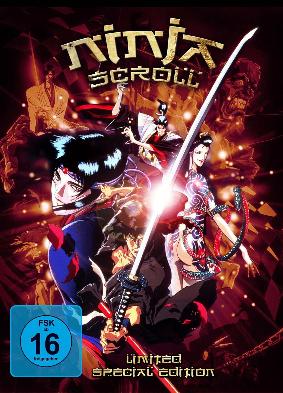 Ninja Scroll Limited Special Edition