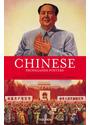 Chinese Propaganda Posters - Anchee Min