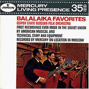 Osipov Russian Folk Orchestra - Balalaika Favou...