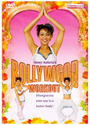 Bollywood Workout [UK Import]