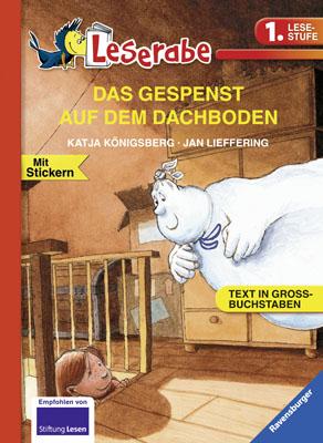 Das Gespenst auf dem Dachboden. 1. Lesestufe - Katja Königsberg