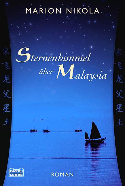Sternenhimmel über Malaysia. - Marion Nikola