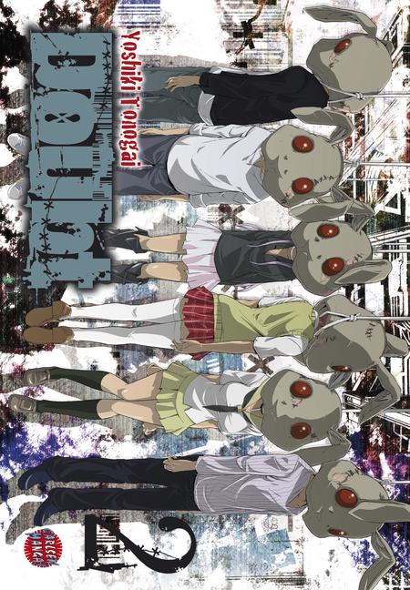 Doubt, Band 2 - Yoshiki Tonogai