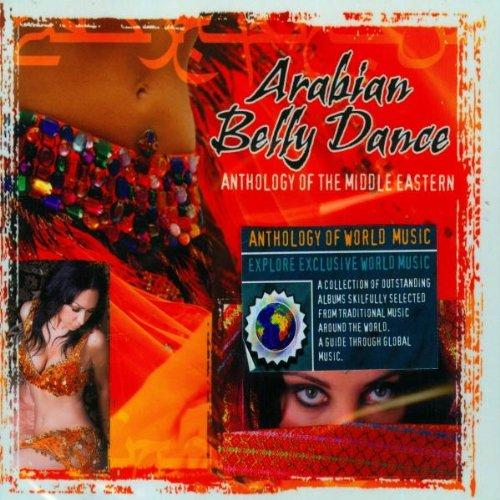 Maroon Shaker - Arabian Belly Dance-Anthology