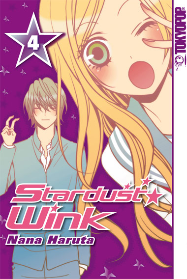 Stardust Wink 04 - Nana Haruta