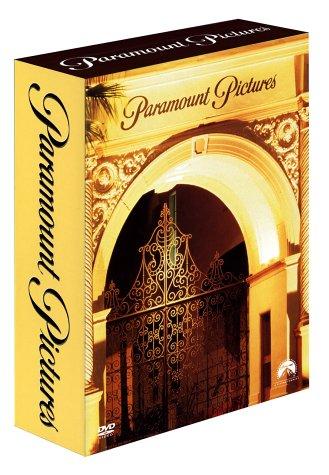Bronson Gate Box (Ein Herz und eine Krone, Suns...