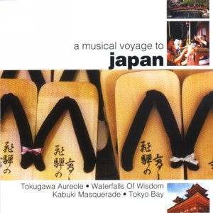 Various - A Musical Voyage to Japan