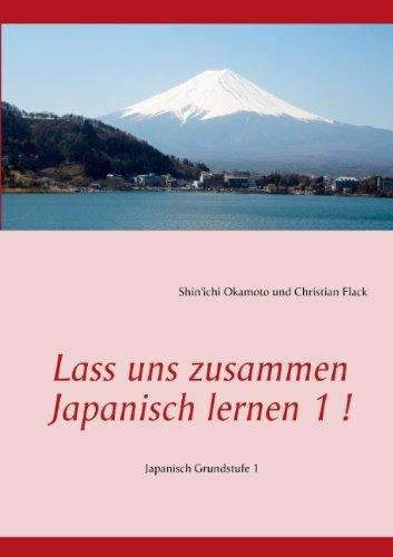 Lass uns zusammen Japanisch lernen 1 !: Japanisch Grundstufe 1 - Shin`ichi Okamoto