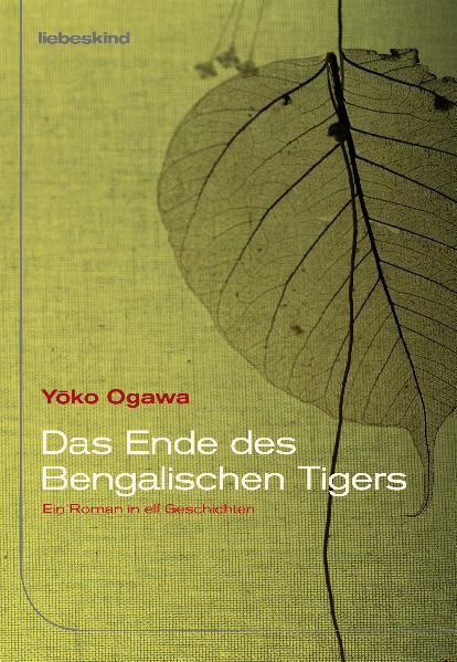 Das Ende des Bengalischen Tigers: Ein Roman in elf Geschichten - Yoko Ogawa
