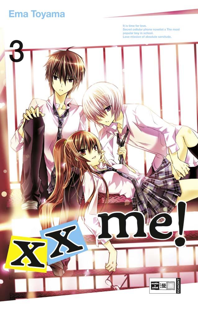 xx me! 03 - Ema Toyama