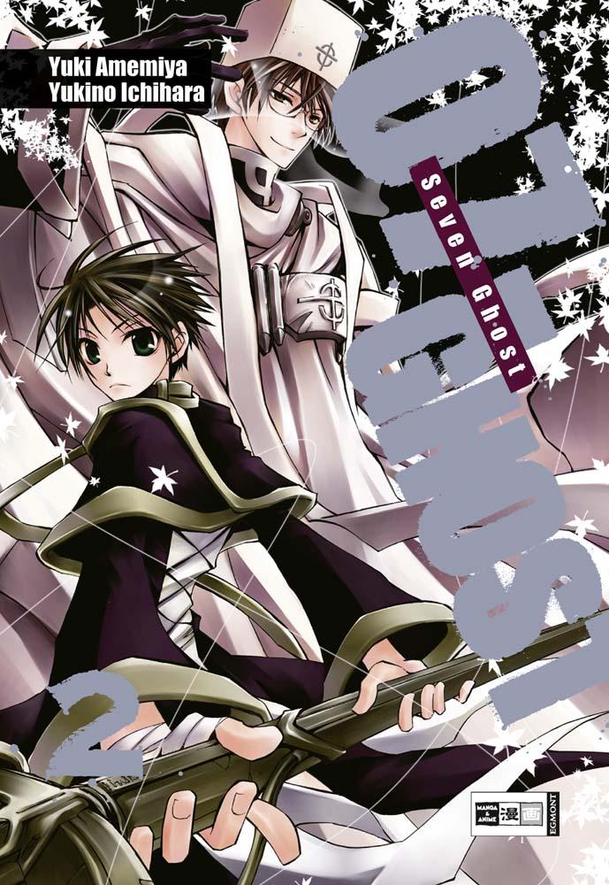 07-Ghost 02 - Yukino Ichihara