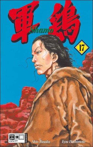 Shamo 17 - Akio Tanaka