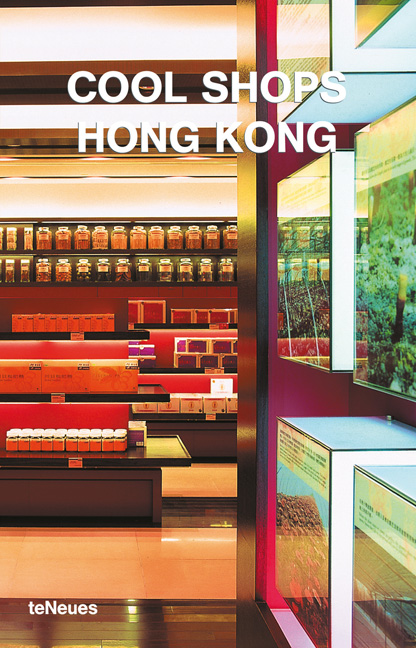 Cool Shops Hong Kong (Cool Shops) - Anna Koor