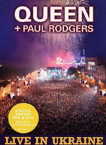Paul Queen & Rodgers - Live in Ukraine 2cd/Dvd