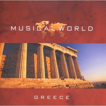 Musical World Greece - Musical World Greece