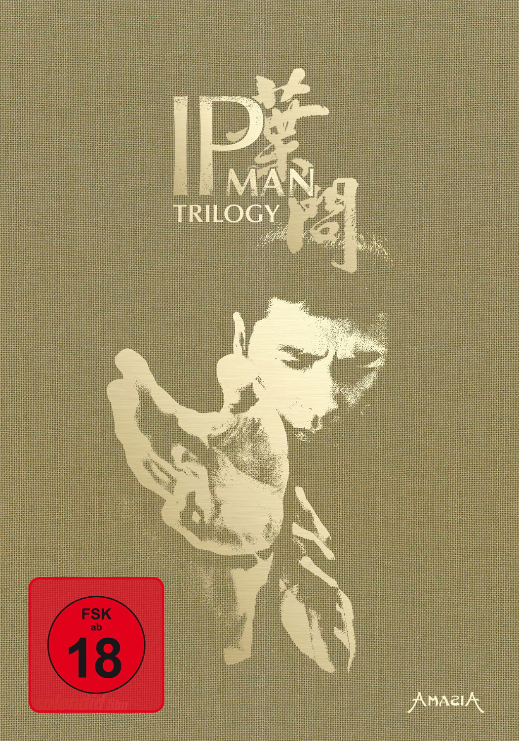 IP Man Trilogy [3-Disc Special Edition]