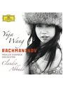 Yuja Wang - Rachmaninov: Klavierkonzert 2 in C Minor