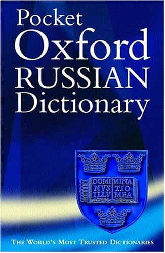 The Pocket Oxford Russian Dictionary - Jessie C...