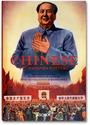 Chinese Propaganda Posters: 25 Jahre - Stefan R. Landsberger