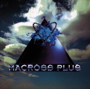 Musical - Macross Plus