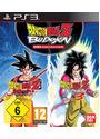Dragon Ball Z: Budokai [HD Collection]