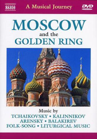 A Musical Journey - Various Artists - A Musical...