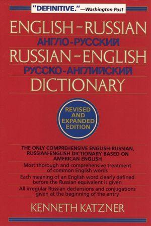 English-Russian, Russian-English Dictionary - K...